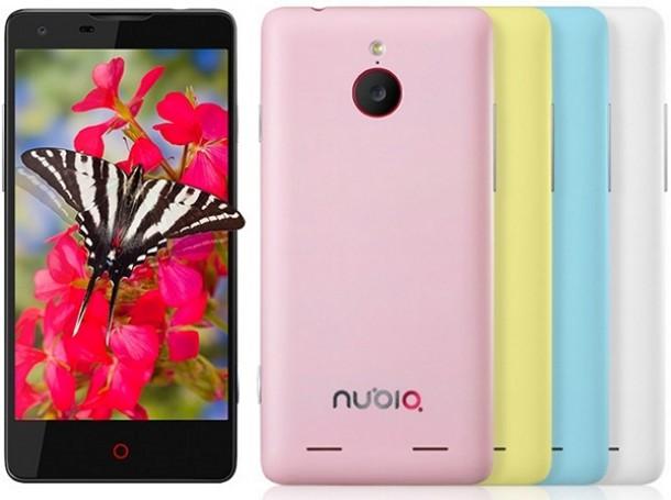nubia-z5-mini-5-nahled