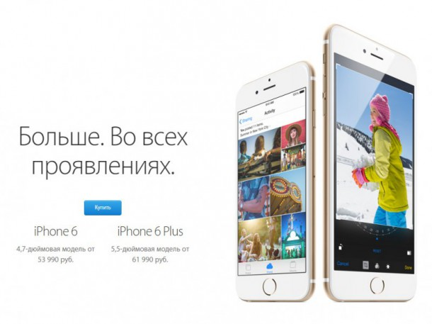 iphone6russia-nahled