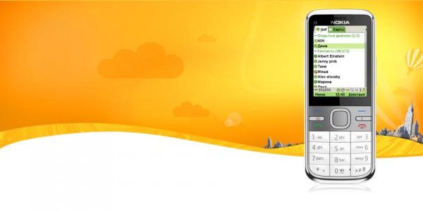 ICQ Mobile pro Symbian