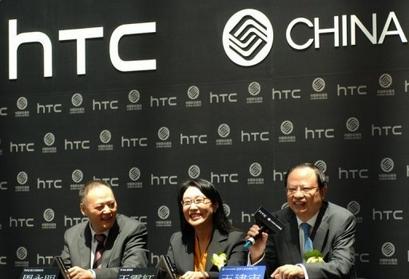 Cher Wang (uprostřed)