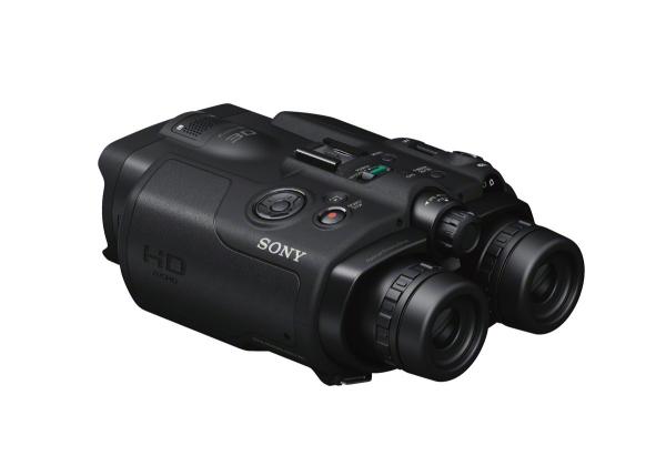 Sony DEV-5