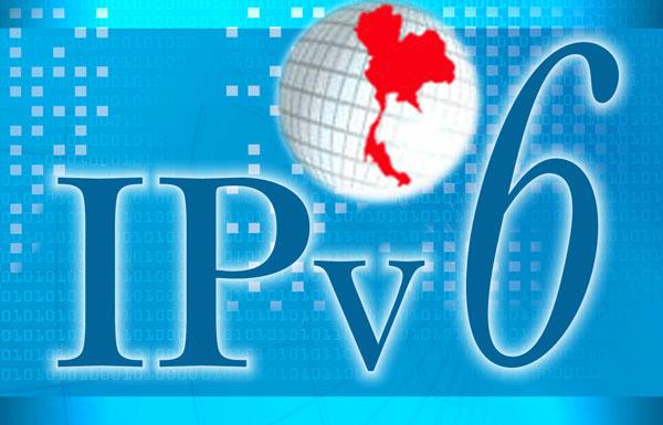 Světový den IPv6: globální akce určená pro podporu obecného povědomí o blížícím se přechodu internetového protokolu IPv4 na IPv6
