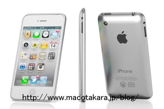 Nevíme sice, jak přesně bude iPhone5vypadat, ale zezadu už snad skleněný nebude.
