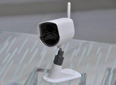 Bezpečnostní GSM kamera