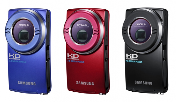 Samsung HMX-U20