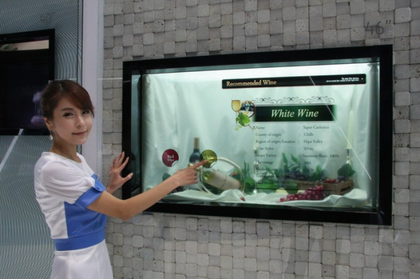 Transparentní LCD displej