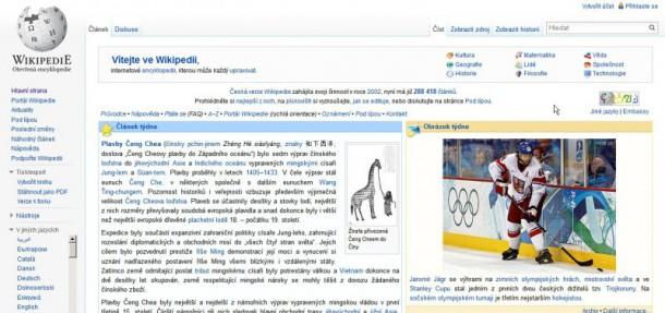 wiki-nahled