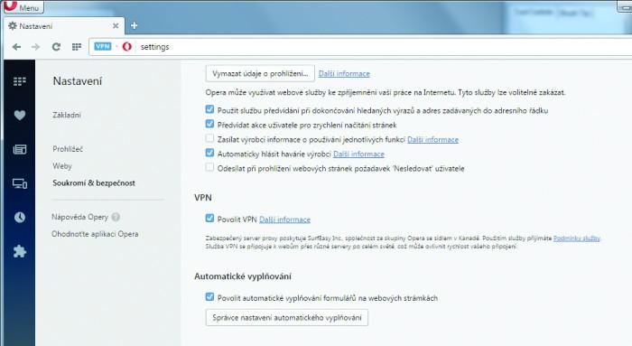 Если вы хотите активировать VPN в Opera, перейдите в меню «Настройки» через меню.  Здесь, на вкладке «Конфиденциальность и безопасность», установите флажок «Включить VPN».  Затем в адресной строке появляется синий прямоугольник с текстом VPN, и вы можете просматривать веб-страницы анонимно.